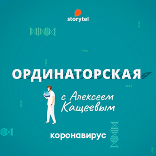 1. Коронавирус. Keep calm and stay positive